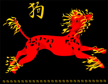 Year of rthe Dog